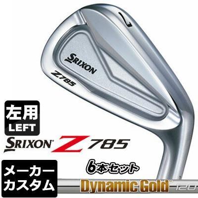 【メーカーカスタム】ダンロップ SRIXON Z785 アイアン 【左用】 6本セット(#5-PW) Dynamic ゴールド 120 スチールシャフト