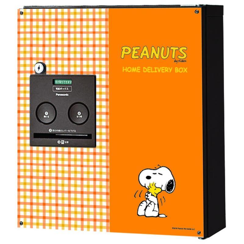 戸建住宅用宅配ボックス Panasonic COMBO コンボ コンパクトタイプ デザインパネル付仕様 COM-4-6-R(丸三タカギ)