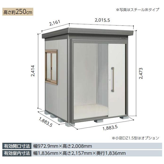 ヨド物置 ヨド蔵MD DZB-1818HW 合板床タイプ 一般型  多目的物置き 断熱構造 屋外 収納庫