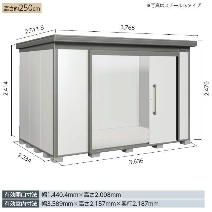 ヨド物置 ヨド蔵MD DZB-3622HW 合板床タイプ 一般型  多目的物置き 断熱構造 屋外 収納庫