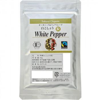 桜井食品 有機白こしょう(粒)詰替用 25g×12個|exlead-japan