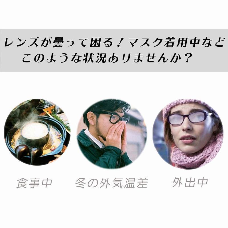 くもり止めメガネクロス 2枚セット マスク コンパクト 持ち運び 便利 くり返し使える カメラレンズ ミラー ゴーグル ガラス|expsjapan|02