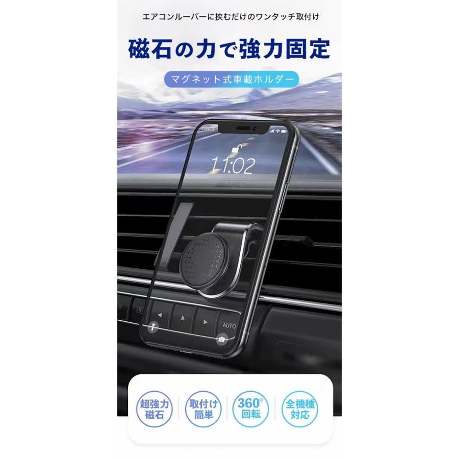 スマホ車載ホルダー マグネット エアコン 磁石 強力 クリップ 吹き出し口 角度調節 ブラック シルバー ワンタッチ 人気|expsjapan|02