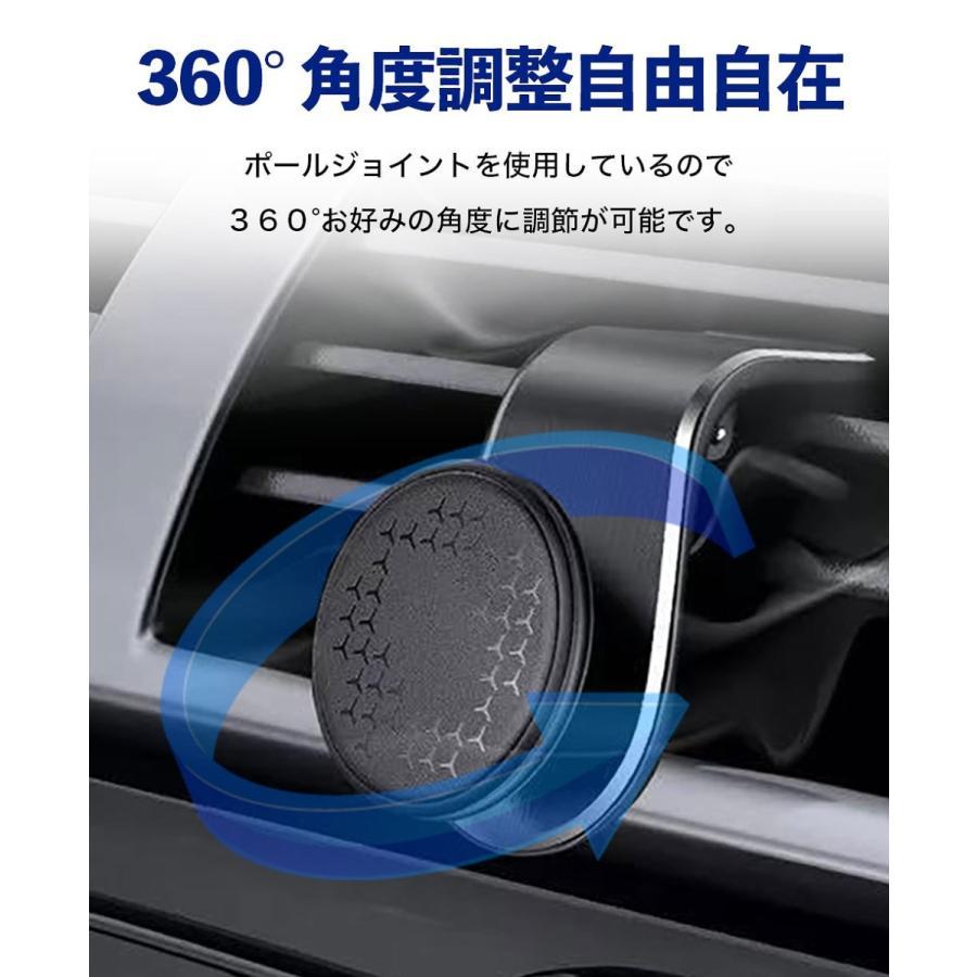 スマホ車載ホルダー マグネット エアコン 磁石 強力 クリップ 吹き出し口 角度調節 ブラック シルバー ワンタッチ 人気|expsjapan|11