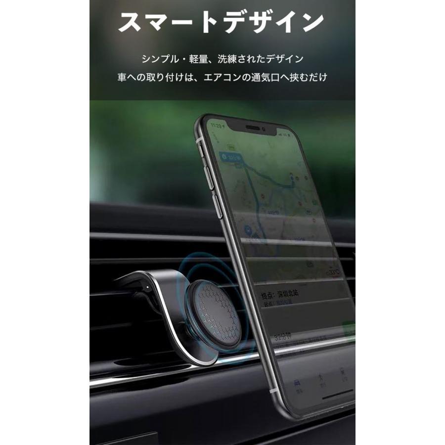 スマホ車載ホルダー マグネット エアコン 磁石 強力 クリップ 吹き出し口 角度調節 ブラック シルバー ワンタッチ 人気|expsjapan|07