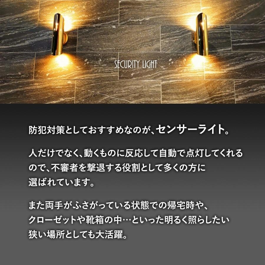 【訳アリ品】センサーライト 人感センサー 電池式 USB接続での動作も可 LED 暗いときのみセンサー作動 常時オンモード 玄関 階段|expsjapan|02