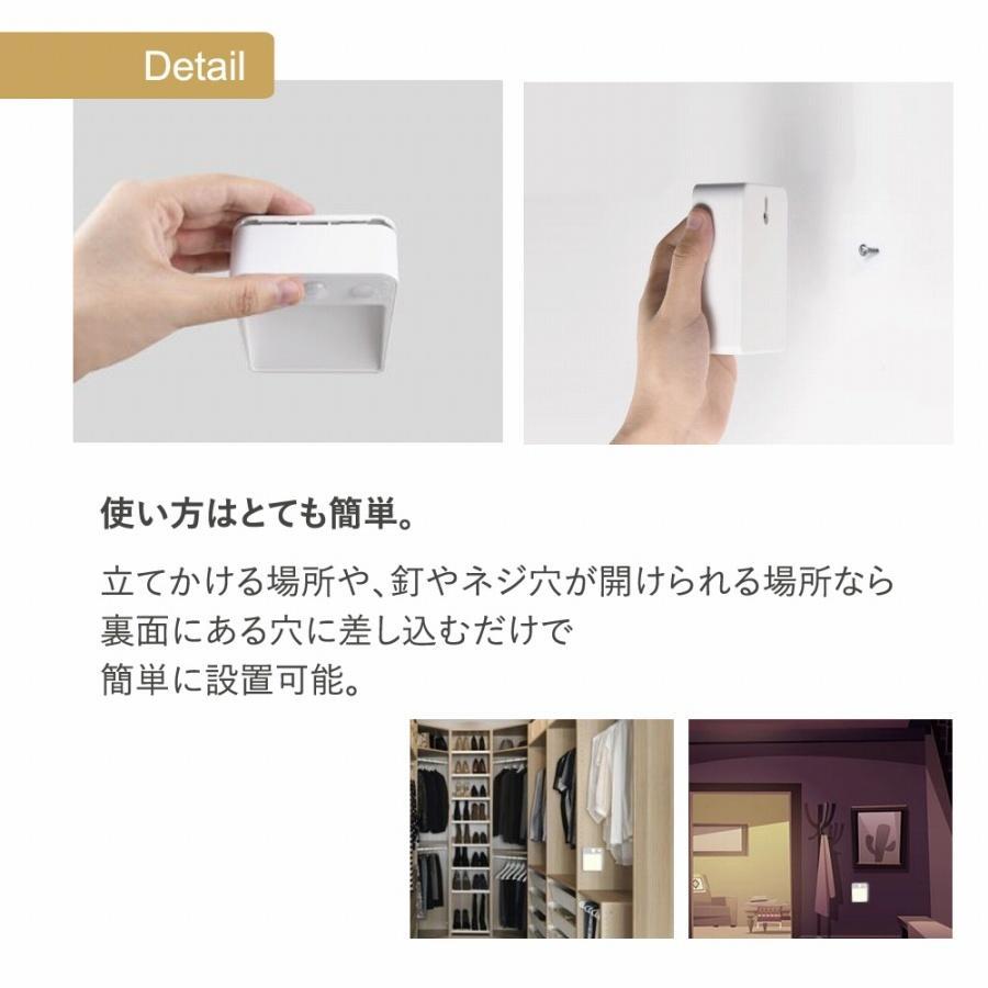【訳アリ品】センサーライト 人感センサー 電池式 USB接続での動作も可 LED 暗いときのみセンサー作動 常時オンモード 玄関 階段|expsjapan|10