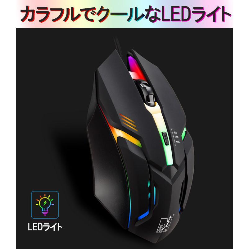 光るマウス 光学式 有線 DPI3段階調節可能 4ボタン 滑り止め加工 快適 人間工学に基づいたデザイン かっこいい 手にフィット expsjapan 02