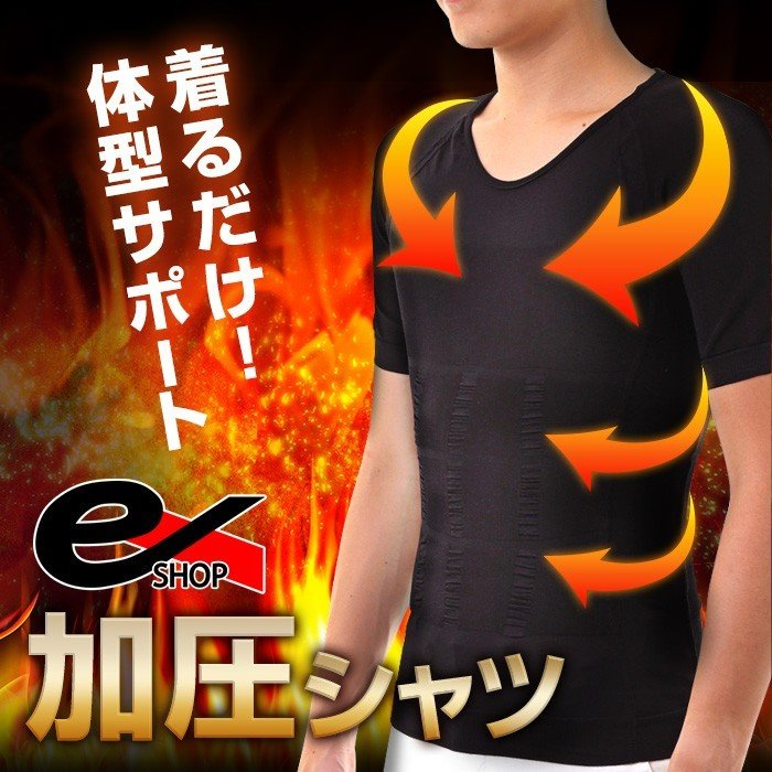 加圧シャツ トレーニング 2枚組 背筋矯正 加圧Tシャツ メンズ 加圧インナー 着圧  黒 白 コンプレッションインナー 疲労軽減 ダイエット|exshop-y|02
