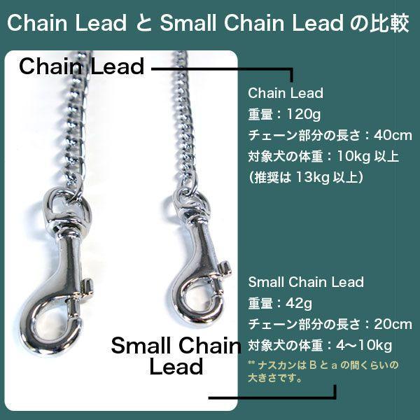 リード 小型犬用 チェーン 革::Small Chain Lead 005(取り外し)【色は革十色以上から、長さもオーダーできる!】 extraheavyy 02