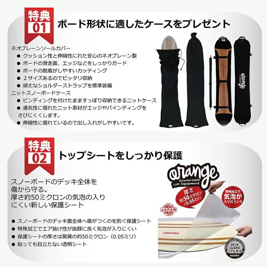 選べる特典付 20 OGASAKA SURFLINE 黒 156cmオガサカ サーフライン パウダー ディレクショナル コンベックス 20Snow スノーボード 19-20 正規品