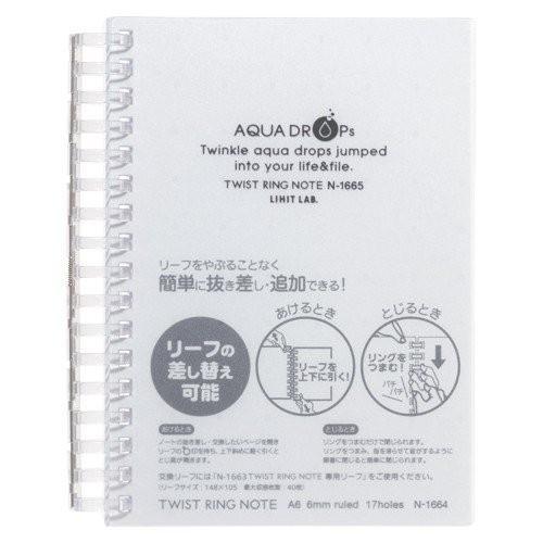 AQUA DROPs ツイストリング・ノート A6判・中紙70枚 [リヒトラブ]メール便対応可|eyamadastore|02