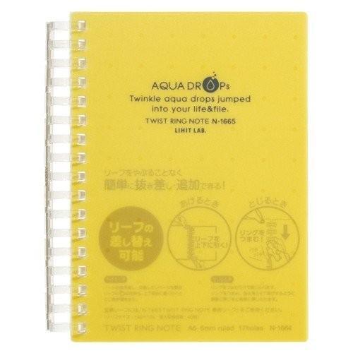 AQUA DROPs ツイストリング・ノート A6判・中紙70枚 [リヒトラブ]メール便対応可|eyamadastore|03