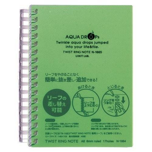 AQUA DROPs ツイストリング・ノート A6判・中紙70枚 [リヒトラブ]メール便対応可|eyamadastore|04
