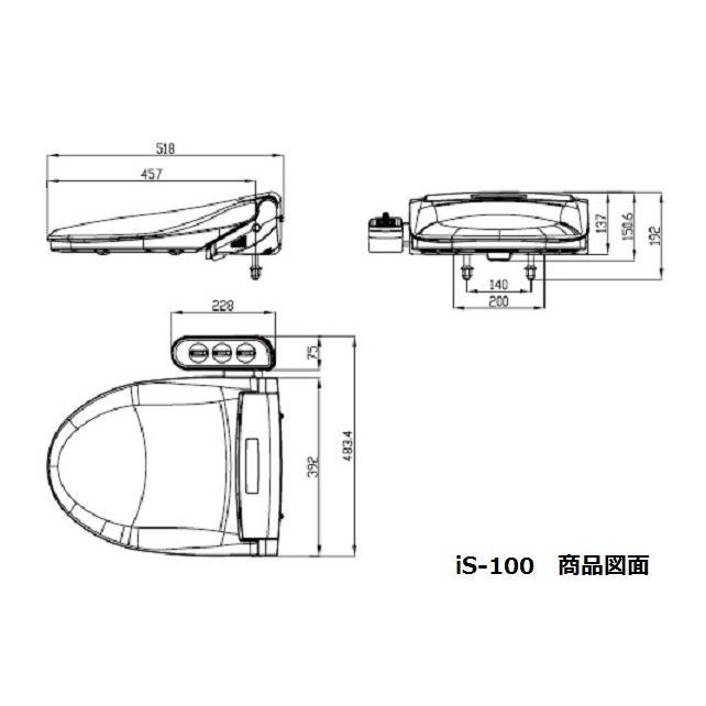 3点ユニットバス専用 無電源温水洗浄便座iS-100 (右手操作用) 電源不要/温水洗浄可【DIY商品】|eye-s2|03