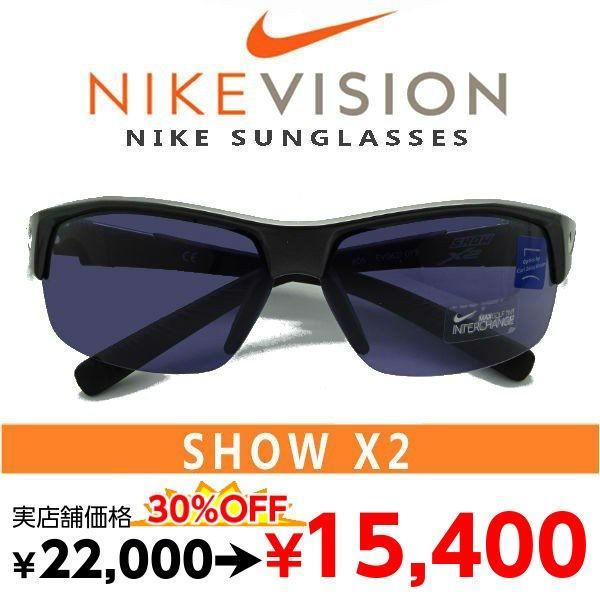 【国内正規品】NIKE EV0621【送料無料!】 ブランド サングラス ナイキ SHOW X2 UVカット 色付きメガネ