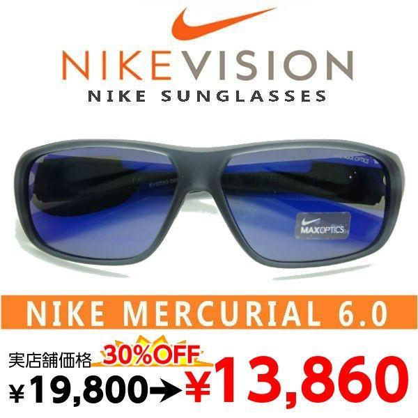 【国内正規品】NIKE EV0780【送料無料!】 ブランド サングラス ナイキ MERCURIAL 6.0 UVカット 色付きメガネ
