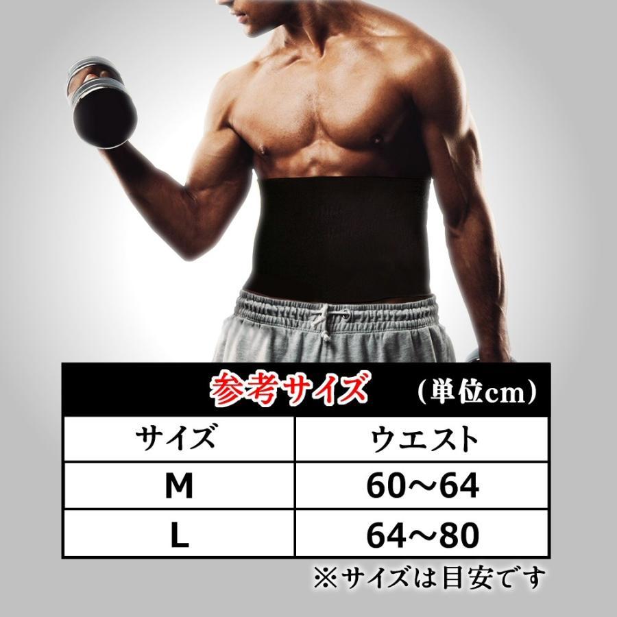 加圧インナー 腹筋 サポーター メンズ 補正下着 着圧ベルト 腹巻き ダイエット  M L|eyz|13