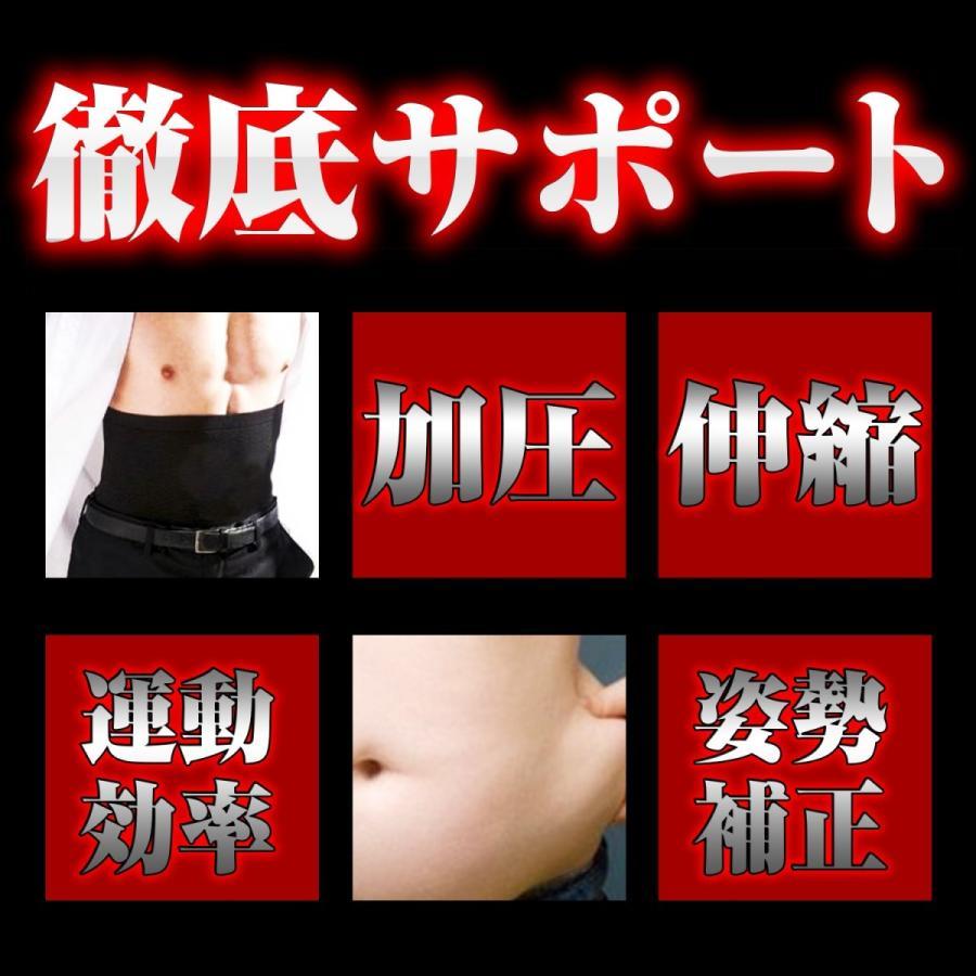 加圧インナー 腹筋 サポーター メンズ 補正下着 着圧ベルト 腹巻き ダイエット  M L|eyz|04