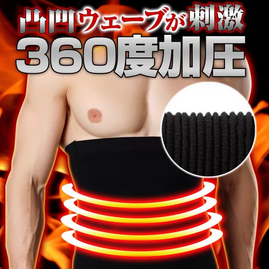 加圧インナー 腹筋 サポーター メンズ 補正下着 着圧ベルト 腹巻き ダイエット  M L|eyz|05