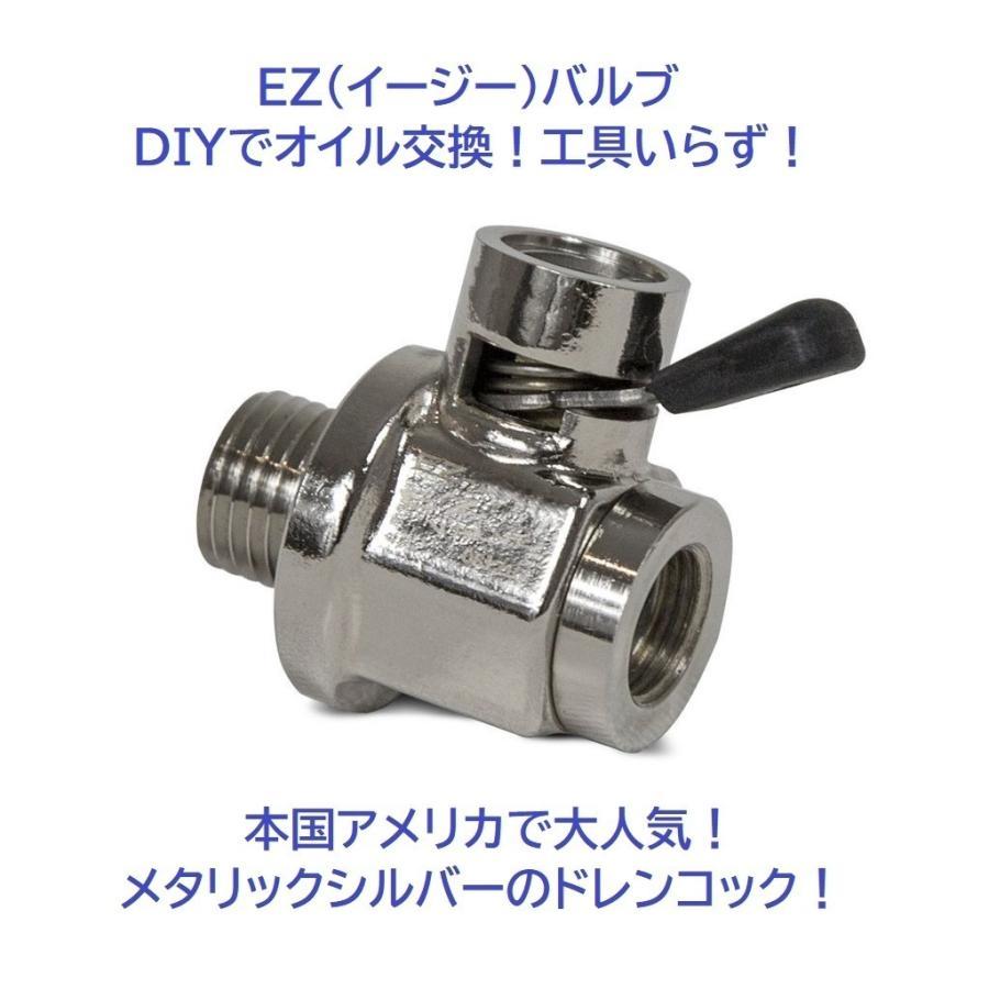 EZ-105 トヨタ車 86用|ez-valve|02
