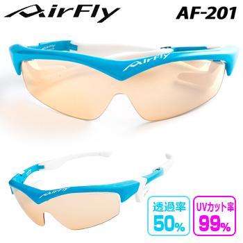 ZYGOSPEC (ジゴスペック) AirFly (エアフライ) ノーズパッドレス サングラス SKY 青 「AF-201 C-5」