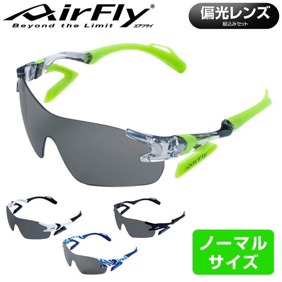 ZYGOSPEC (ジゴスペック) AirFly (エアフライ) ノーズパッドレス サングラス 偏光レンズ 組込みセット 「AF-301」