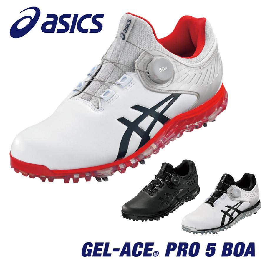 ASICS アシックス 日本正規品 GEL-ACE PRO 5 2021新製品 Boa おしゃれ ゲルエース プロ5ボア 1111A180 ソフトスパイクゴルフシューズ 現金特価
