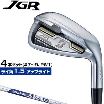 ブリヂストン日本正規品 JGR HYBRID FORGEDアイアン NSPRO ZELOS8スチールシャフト 4本セット(#7~9、PW1) 「ライ角1.5°アップライト」