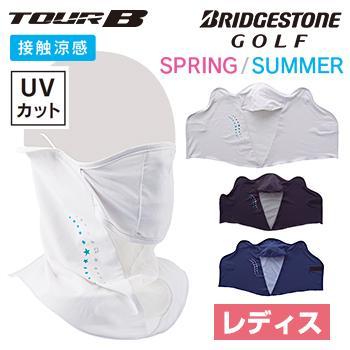 BRIDGESTONE GOLF ブリヂストンゴルフ日本正規品 TOUR B レディス フェイスカバー 2018モデル 接触涼感 UVカット 「SGSG85」|EZAKI NET GOLF