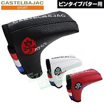 CASTELBAJAC SPORT カステルバジャック お金を節約 CBP020 日本正規品 ピンタイプ用パターカバー 5☆大好評