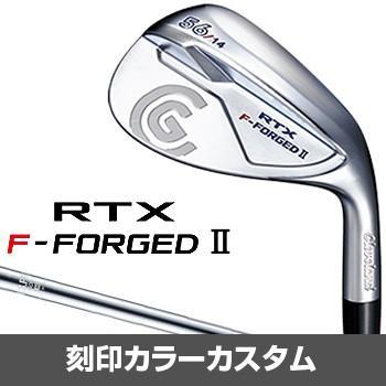 「MY RTX(刻印色変更)」 Cleveland GOLF(クリーブランドゴルフ)日本正規品 RTX F-FORGED IIウェッジ 2018モデル NSPRO950GHスチールシャフト
