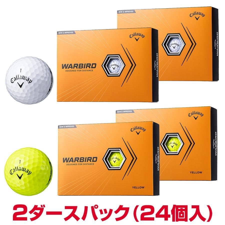 品質保証 Callaway キャロウェイ 日本正規品 レビューを書けば送料当店負担 WARBIRD ウォーバード ゴルフボール2ダースパック 24個入