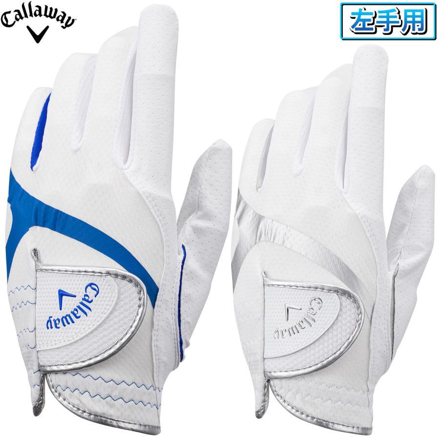 Callaway キャロウェイ 商い 日本正規品 感謝価格 Hyper Cool Glove 21 JM グローブ 2021新製品 ゴルフグローブ 左手用 クール メンズ ハイパー