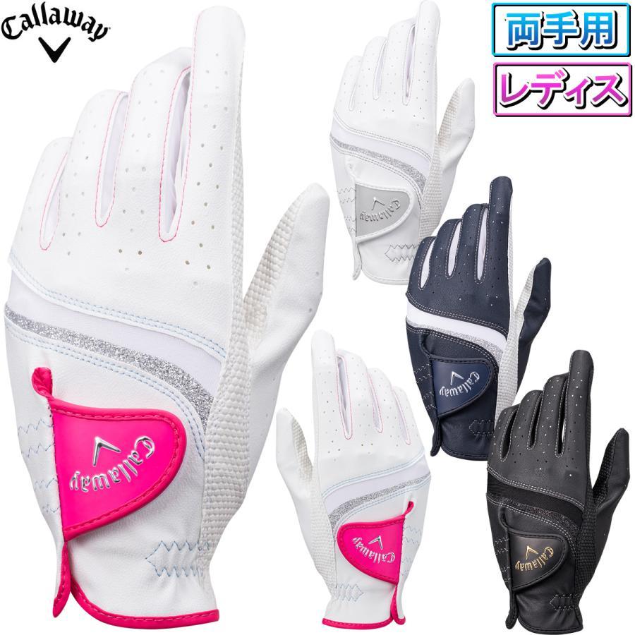 Callaway キャロウェイ 日本正規品 Style Dual Glove Women#039;s 2021新製品 有名な レディスゴルフグローブ 両手用 JM ※アウトレット品 ウィメンズ スタイルデュアルグローブ 21