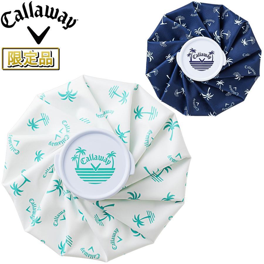 限定品 Callaway キャロウェイ 日本正規品 Ice 売れ筋ランキング Bag SS 氷嚢 驚きの値段で 21 ひょうのう アイスバッグ 氷のう 2021新製品 JM