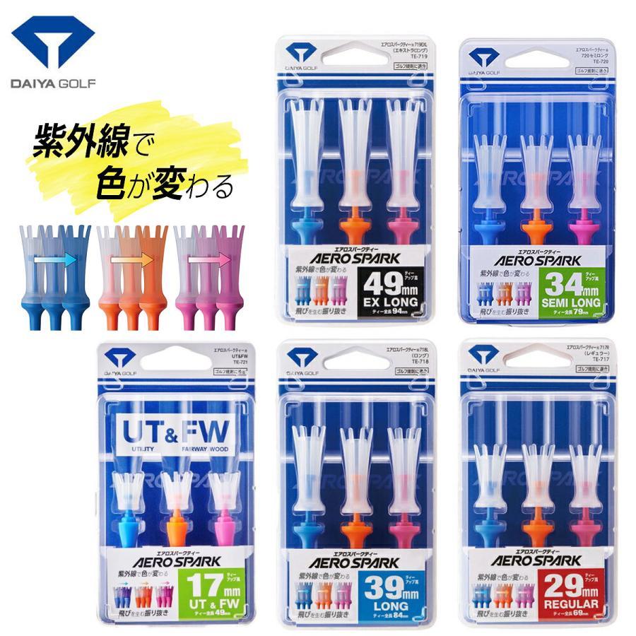 優先配送 DAIYA GOLF ダイヤゴルフ 日本正規品 ラッピング無料 紫外線で色が変わるAERO エアロスパークティー TEE SPARK