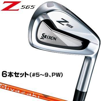 ダンロップ日本正規品 スリクソン Z565アイアン ポケットキャビティタイプ Miyazaki Kaula8 for IRONカーボンシャフト 6本セット(#5〜9、PW)