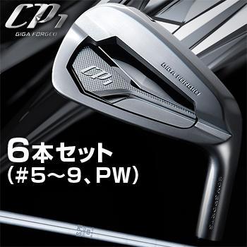 イオンスポーツ日本正規品GIGA(ギガ)FORGED CP1アイアンNSPRO950GHスチールシャフト6本セット(#5~9、PW)