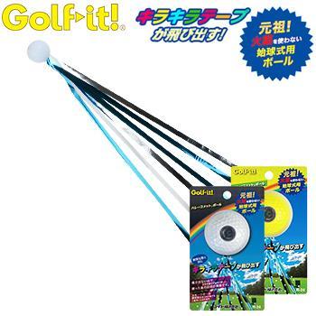 Lite ライト ハレーコメットボール 1球 始球式用 限定タイムセール ゴルフ 人気の製品 無煙ボール R-24