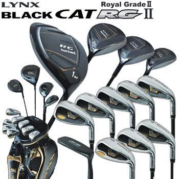 リンクス日本正規品ブラックキャットロイヤルグレード2フルセット13本set(DR、FW#3、FW#5、UT、I#5〜I#9、PW、AW、SW、パター+キャディバッグ)