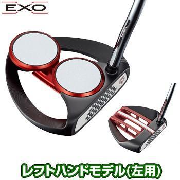 【追加モデル】ODYSSEY(オデッセイ)日本正規品 EXO(エクソー)パター2019新製品 「レフトハンドモデル(左用)」