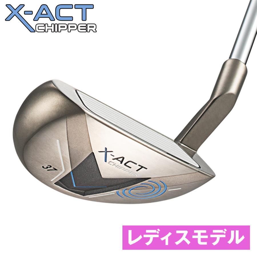 オデッセイ日本正規品 X-ACT CHIPPER エグザクトチッパー ランキングTOP5 アプローチパター チッパー WMS レディスモデル XACT ウィメンズ 2021新製品 OD 高級な