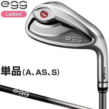 PRGR(プロギア)日本正規品 NEW egg レディスアイアン 2019新製品 NEW egg専用カーボンシャフト 単品(A、AS、S)