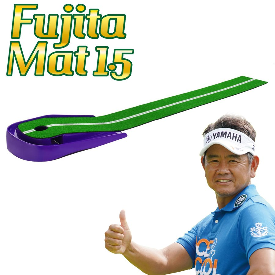 Tabata タバタ 日本正規品 Fujitaマット1.5 2020モデル 無料 GV0141 藤田プロと共同開発のパターマット ゴルフパター練習用品 日本メーカー新品