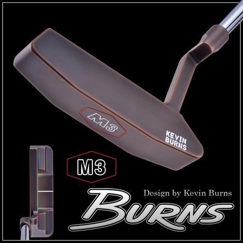 バーンズゴルフ M3 グースネックパター スモークオーロラブロンズ仕上げ 200本限定生産 MADE IN USA 「Design by Kevin Burns M3」 DEAL