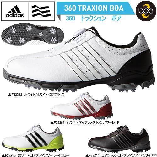 【2016年モデル日本正規品】 アディダス 360 トラクション ボア ソフトスパイク ゴルフシューズ 「Adidas 360 traxion Boa」