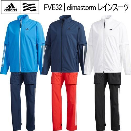 2019年モデル日本正規品30%OFF! アディダス PF climastorm レインスーツ上下組 メンズ ゴルフ ウェア 「Adidas FVE32」 あすつく対応