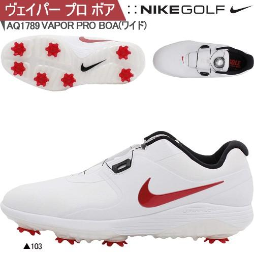 2019年モデル日本正規品20%OFF! ナイキ ゴルフ ヴェイパー プロ ボア ワイド ソフトスパイク ゴルフシューズ 「Nike Golf VAPOR PRO BOA W AQ1789」