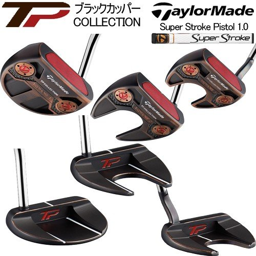 2019年モデル日本正規品40%OFF!テーラーメイド TP コレクション ブラックカッパー パター Super Stroke Pistol GTR 1.0 グリップ あすつく対応